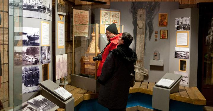 Varanger museum har innført 48-timers billett